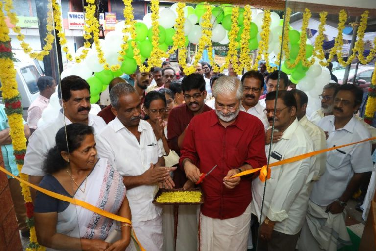 Thiruvalla Showroom Inauguration Photos